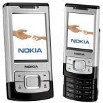 Nokia Reset Codes
